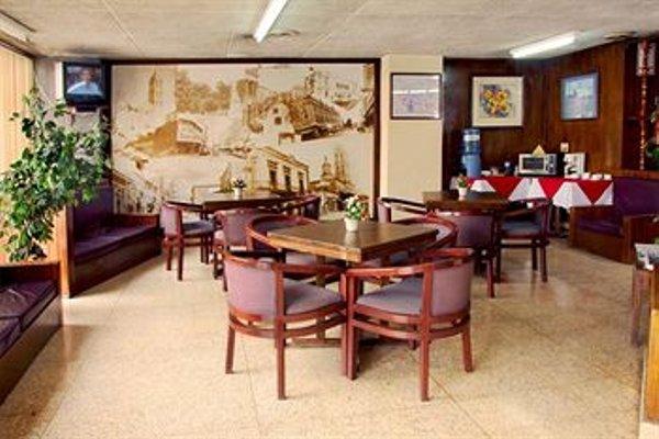 Hotel Premier Saltillo Coahuila - фото 13