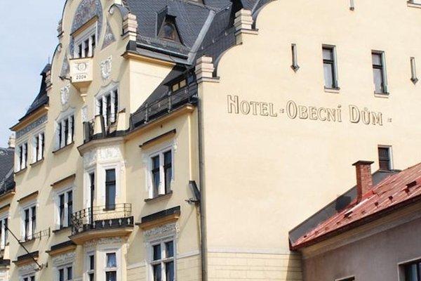 Hotel Obecni dum - фото 21
