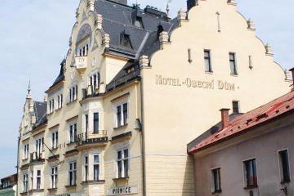Hotel Obecni dum - фото 22