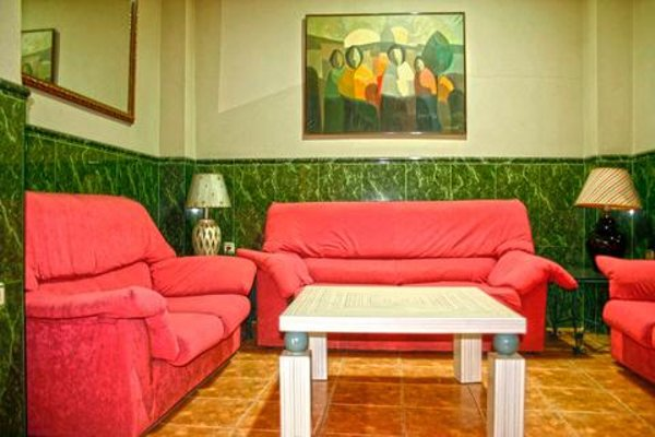 Hostal La Casa de Enfrente - фото 7