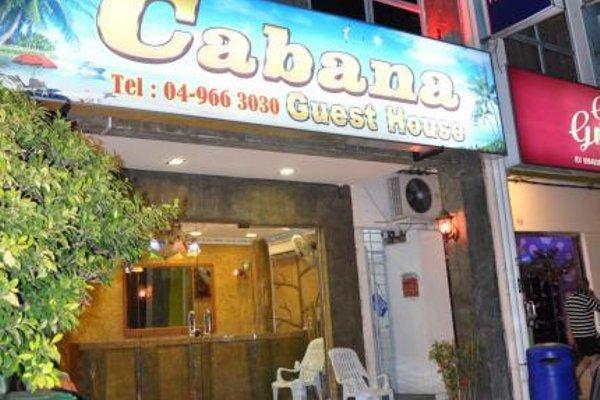 Havana Guest House - фото 16