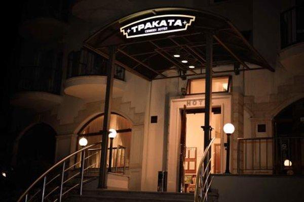 Hotel Trakata - фото 50