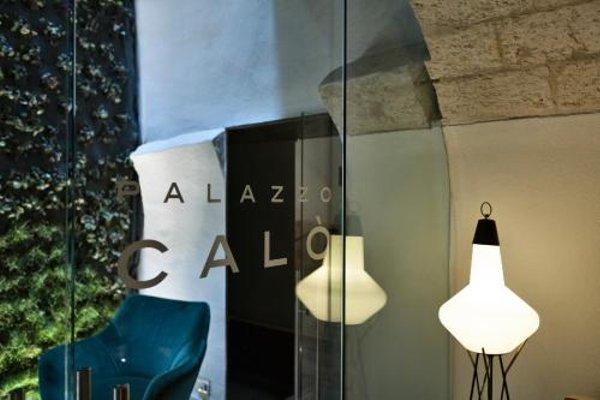 Palazzo Calo - фото 17