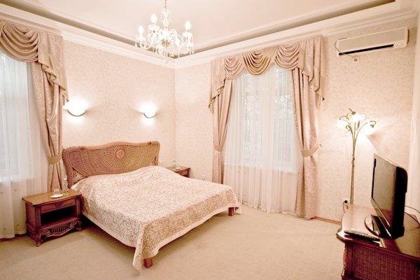 Курортный отель Ripario Econom - фото 3