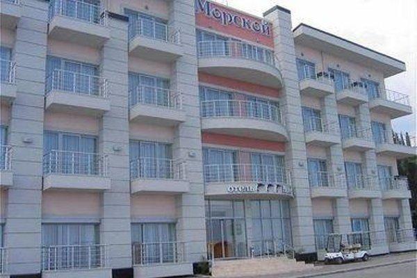 Отель Морской - фото 9