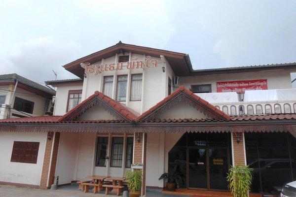 Phakchai Hotel - фото 21