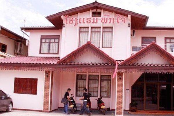 Phakchai Hotel - фото 23