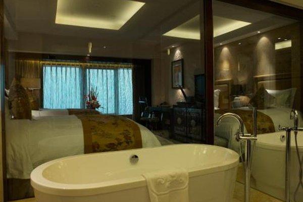 Shijiazhuang Zhongmao Haiyue Hotel - 11