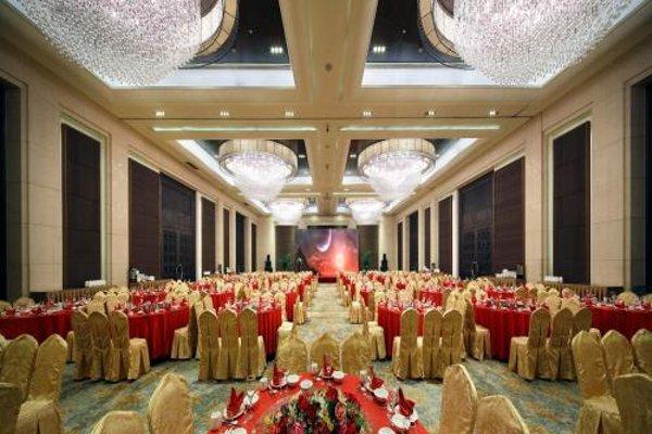 Shijiazhuang Zhongmao Haiyue Hotel - 16