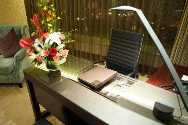 Shijiazhuang Zhongmao Haiyue Hotel - 19