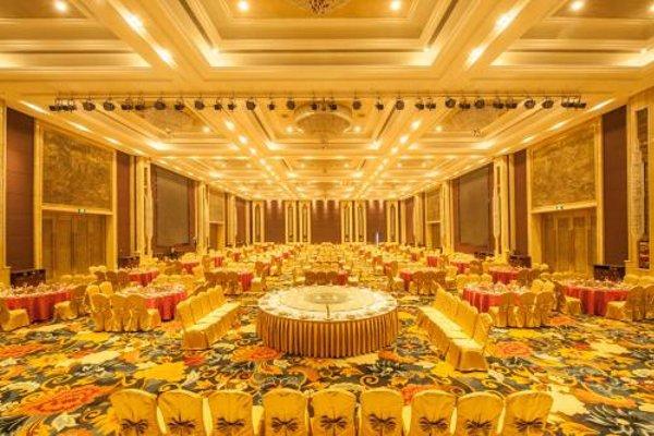 Shijiazhuang Zhongmao Haiyue Hotel - 20