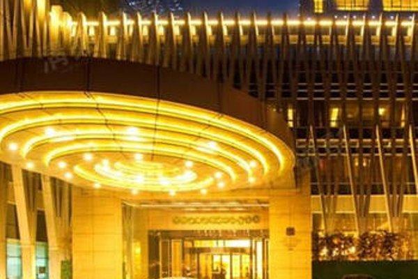 Shijiazhuang Zhongmao Haiyue Hotel - 21