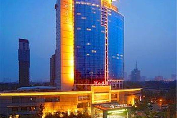 Shijiazhuang Zhongmao Haiyue Hotel - 22