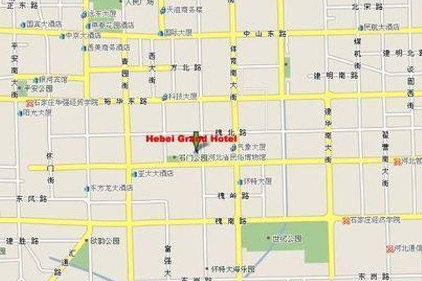 Shijiazhuang Zhongmao Haiyue Hotel - 3