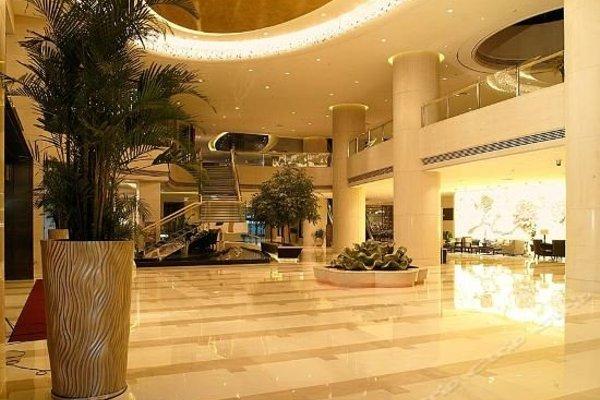 Shijiazhuang Zhongmao Haiyue Hotel - 5