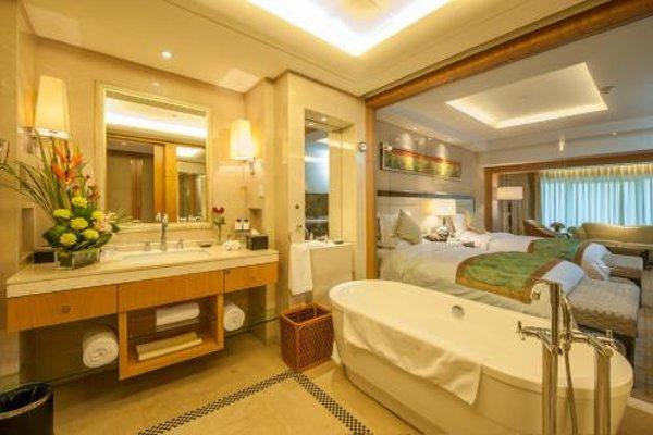 Shijiazhuang Zhongmao Haiyue Hotel - 8