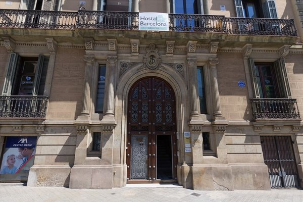 Hostalin Barcelona Gran Via - фото 23