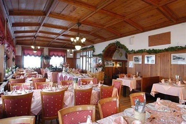 Hotel Savoia - фото 12