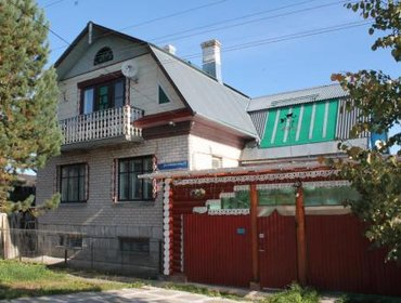 Гестхаус Guest house na Atlasova 31