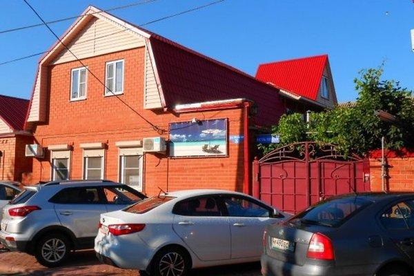 У Азовского моря Мини Отель - фото 9