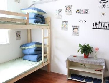 Хостел WuXi Childhood Memory Youth Hostel