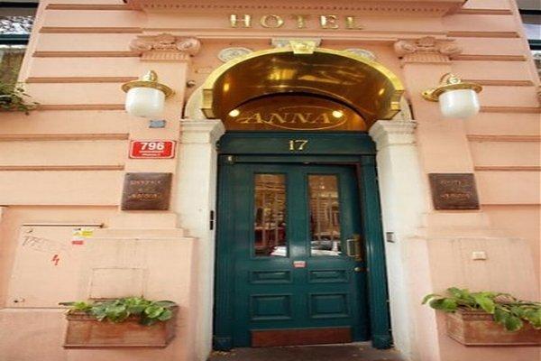 Anna Hotel - фото 19