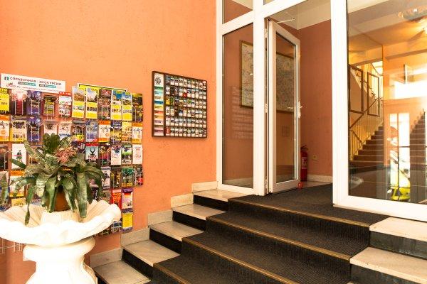 Отель Mira - фото 7