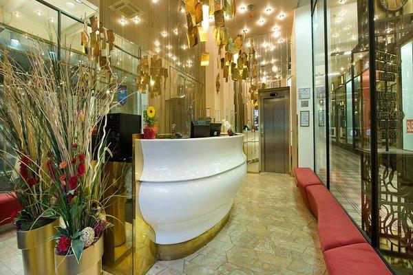 EA Hotel Rokoko - фото 15