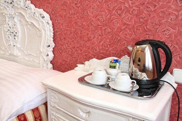 Бутик-отель King Charles Residence - фото 12