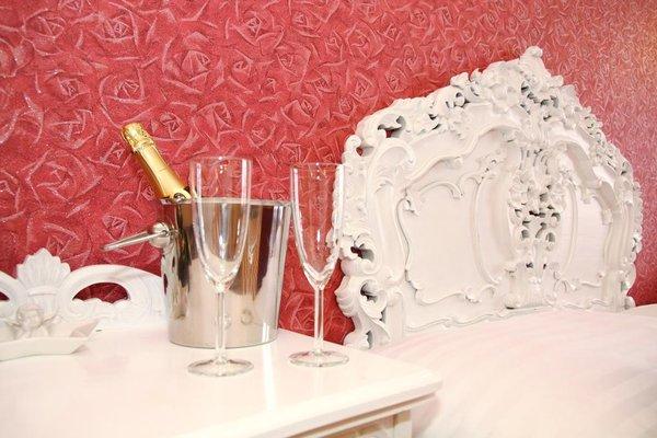 Бутик-отель King Charles Residence - фото 13