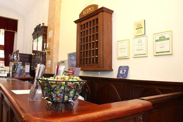 Бутик-отель King Charles Residence - фото 15