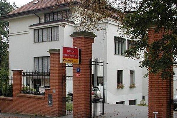 Hotel Jana / Pension Domov Mladeze - фото 18