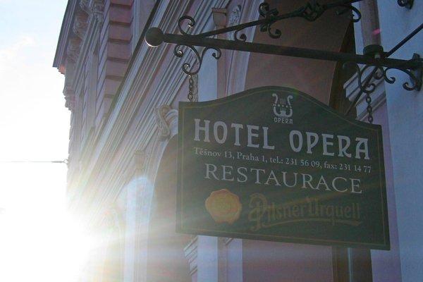 Hotel Opera - фото 20