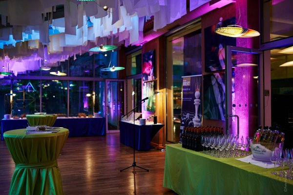Holiday Inn Prague Congress Centre - фото 16