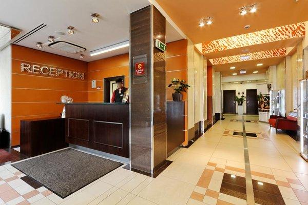 Clarion Hotel Prague City - фото 17