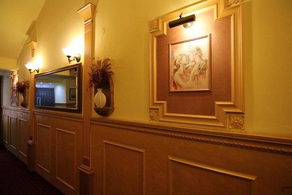 Old Prague Hotel - фото 14