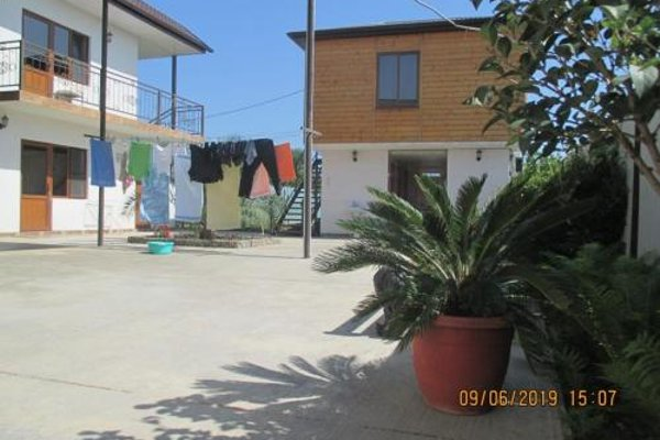 Апартаменты «Арарат и Светлана» - 15