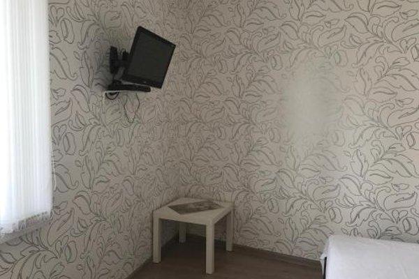 Guest House Paradise - photo 8
