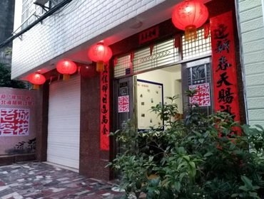 Guesthouse Beihai Old Town Holiday Seaview Inn