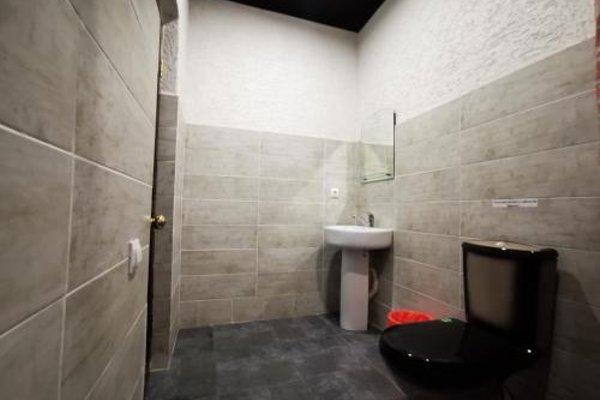 Mini-Hotel Abazgaa - photo 5
