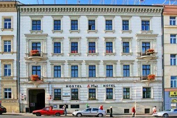 A Plus Hotel & Hostel - фото 23