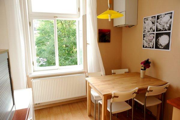 Pod Slovany Apartment - фото 17