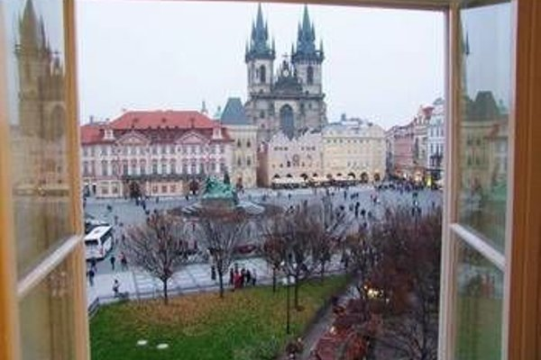 Old Town Square Premium Apartments - фото 21