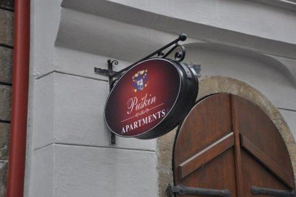 Apartments Pushkin - фото 19