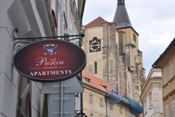 Apartments Pushkin - фото 21