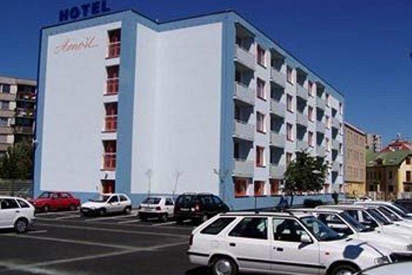 Hotel Arnost Garni - фото 20