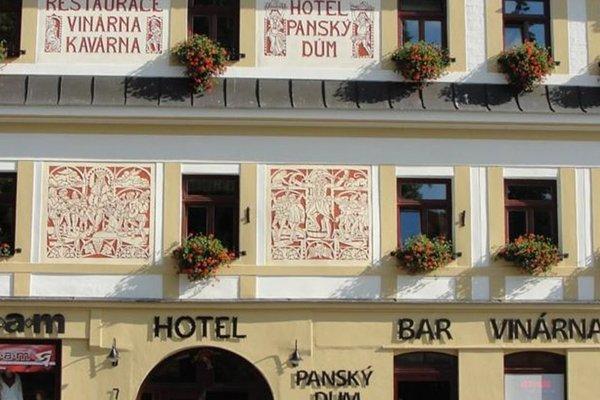 Hotel Pansky dum - фото 20