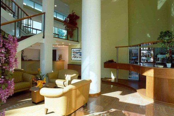 Remin Plaza Hotel - фото 11