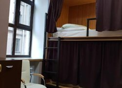 Yaromir Hostel фото 3