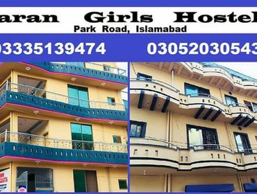 โฮสเทล Baran Girls Hostels